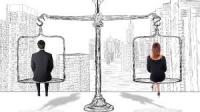 Processus d'évaluation, vade-mecum des objectifs/évaluation